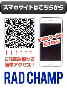 ストリートカジュアル通販 RADCHAMP スマートフォンサイトはこちら